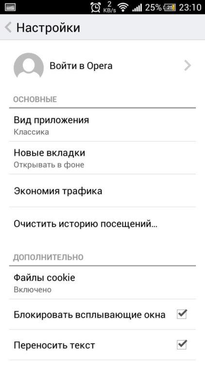 YvE7qI0uu_8