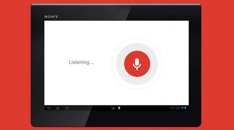 google-listen