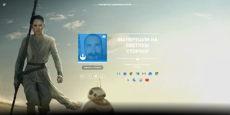 google star wars 3