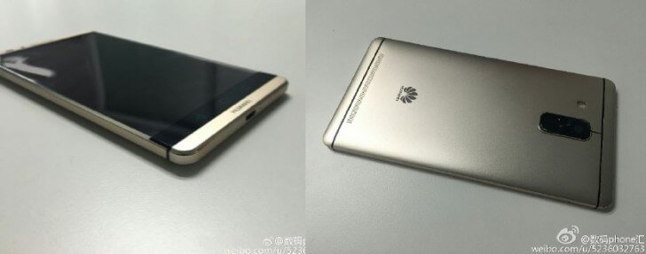 huawei mate 8 or not