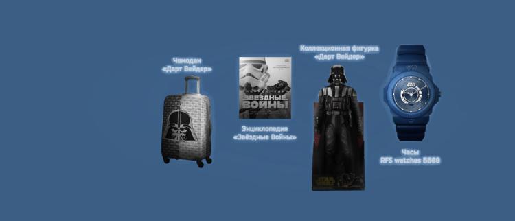 prizes-86d2500eac7738b4e112675ab8e42e94
