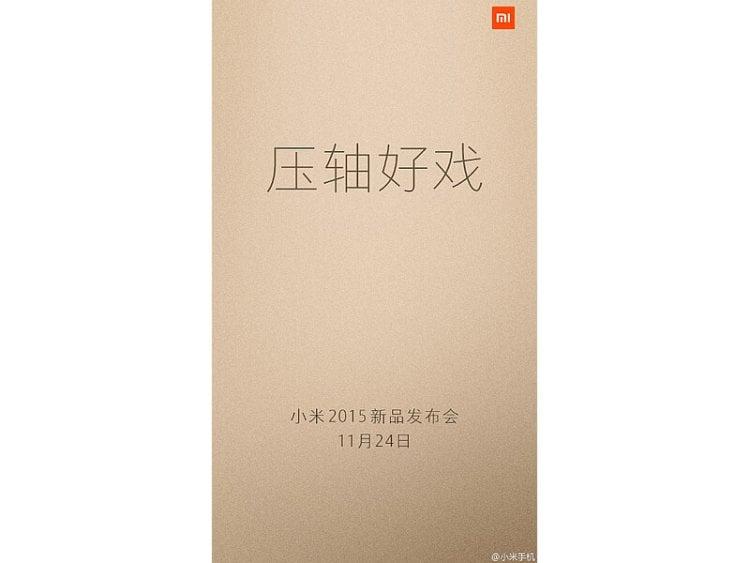 xiaomi_redmi_note_2_pro_teaser_weibo