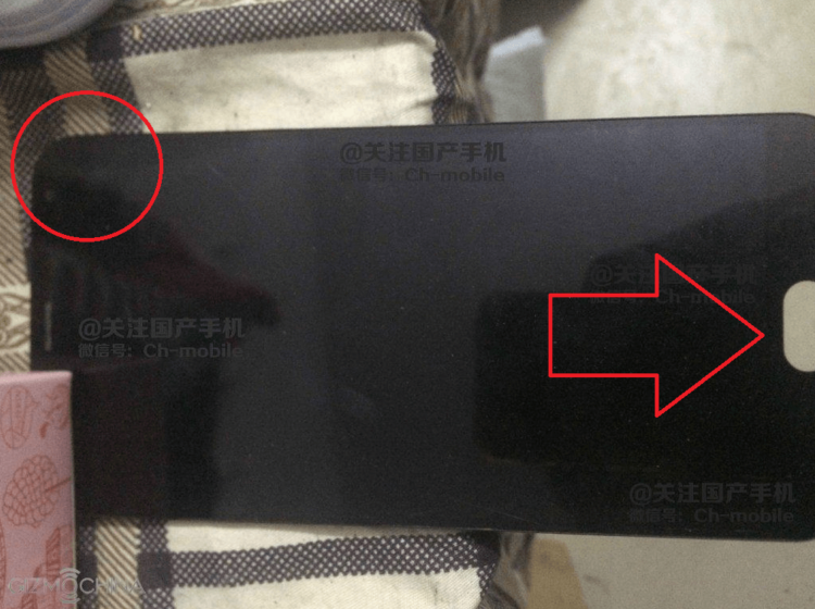 Arrow-points-to-cut-out-for-Xiaomi-Mi-5-home-button-while-circle-shows-rounded-corners