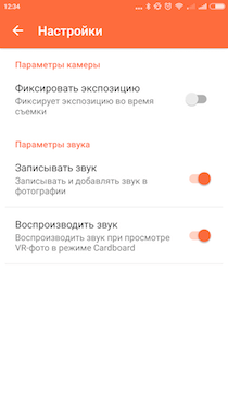 Screenshot_2015-12-04-12-34-19