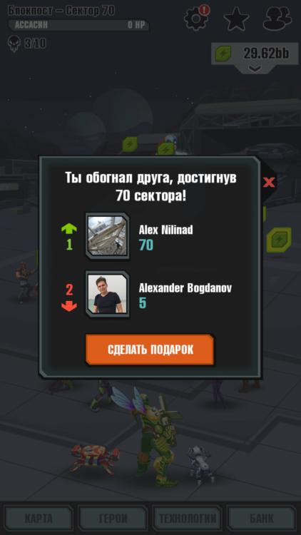 Screenshot_2015-12-15-09-17-34_com.my.heroesofutopia