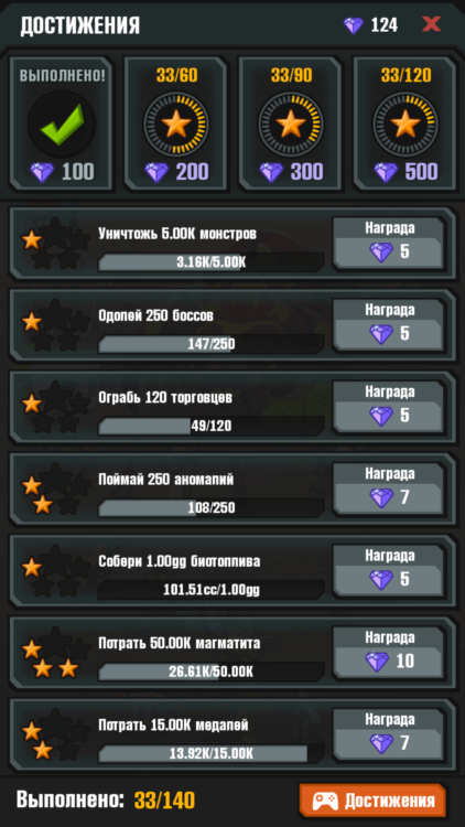 Screenshot_2015-12-16-18-21-32_com.my.heroesofutopia