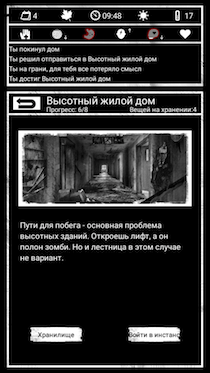 s15_bt