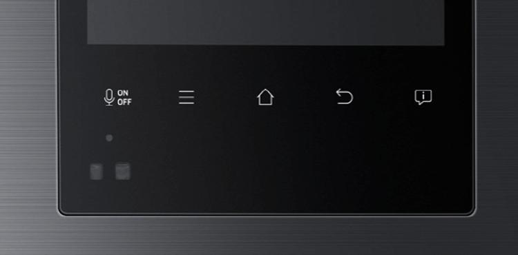 Возможно холодильник с телефоном от Samsung
