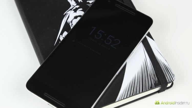 Nexus 6P - 1