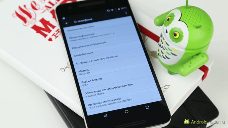 Nexus 6P - 11