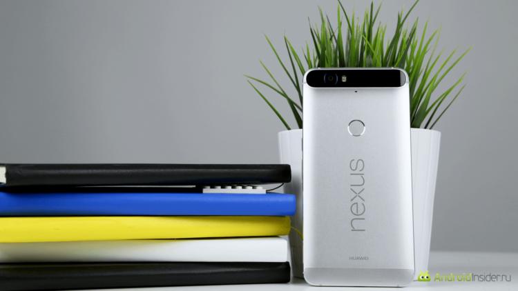 Nexus 6P - 2