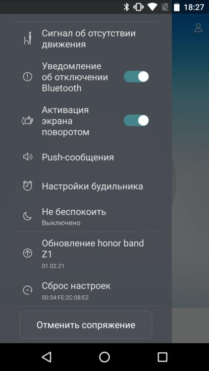 Screenshot_20160115-182719