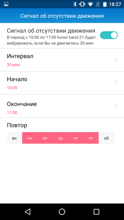 Screenshot_20160115-182724