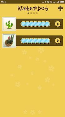 screen3_waterbot