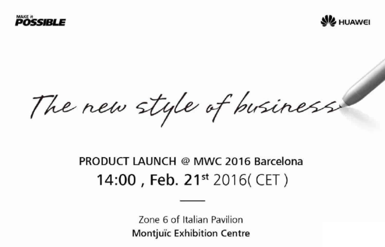 Тизер девайса Huawei со стилусом для MWC2016