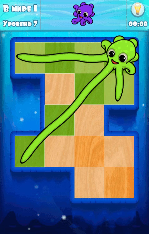 411Octopus