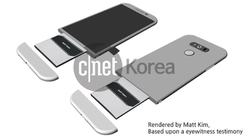 Предположительно съемная батарея LG G5