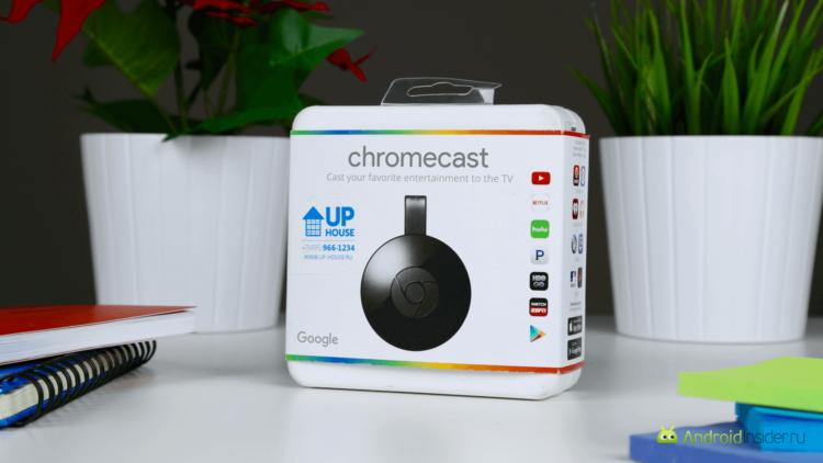 Chromecast2 - 1
