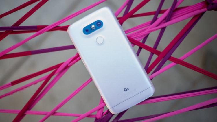 LG-G5-24-1280x720