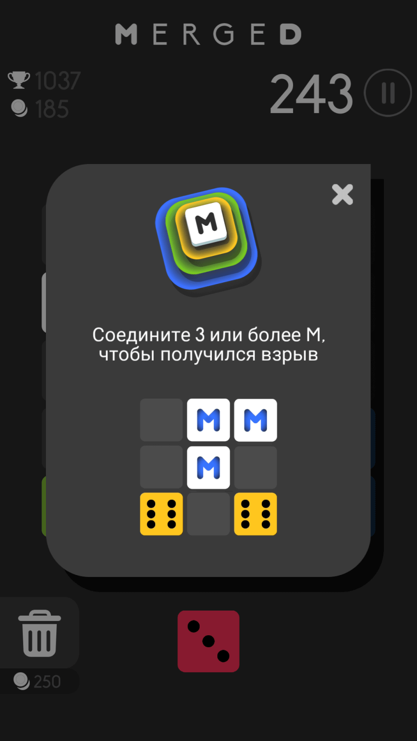 Screenshot_2016-02-19-14-18-36_com.gramgames.merged