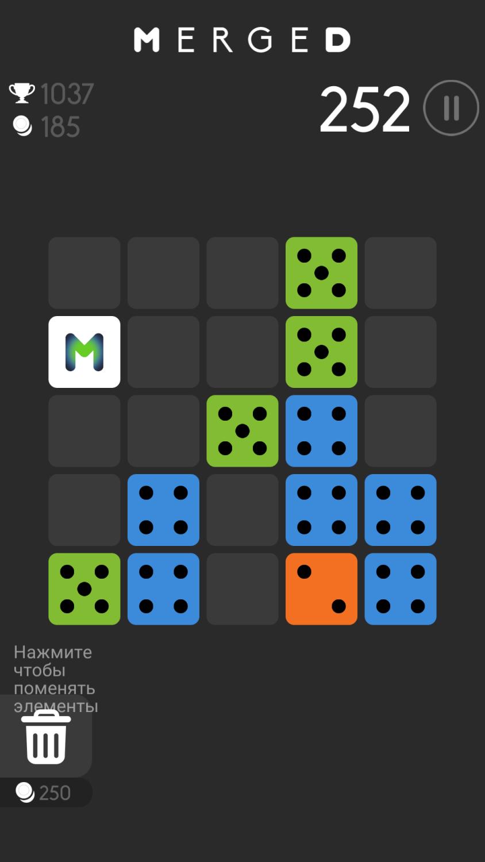 Screenshot_2016-02-19-14-18-51_com.gramgames.merged