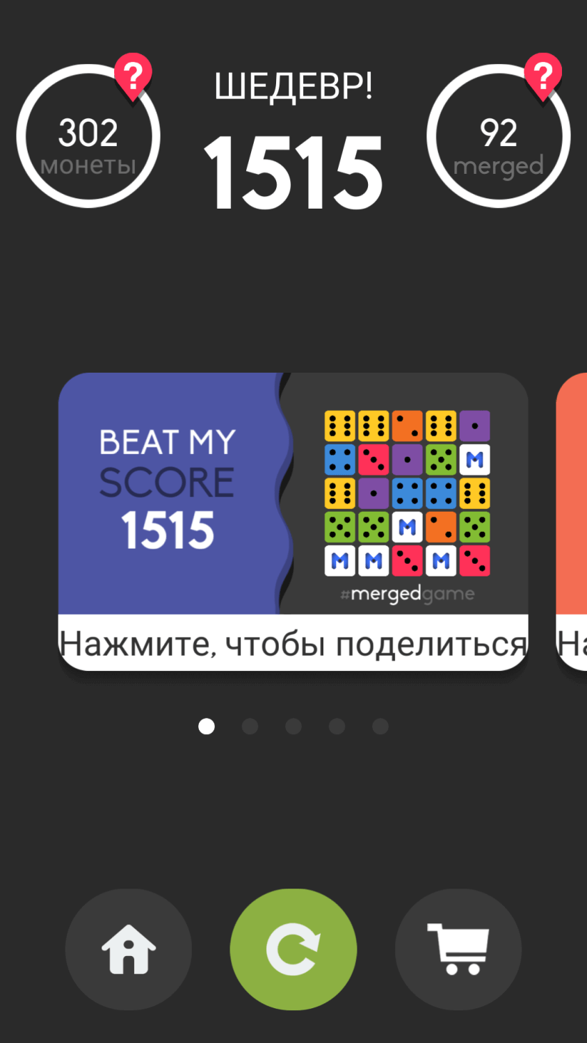 Screenshot_2016-02-19-14-44-25_com.gramgames.merged
