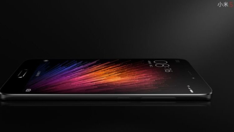 Xiaomi Flagship
