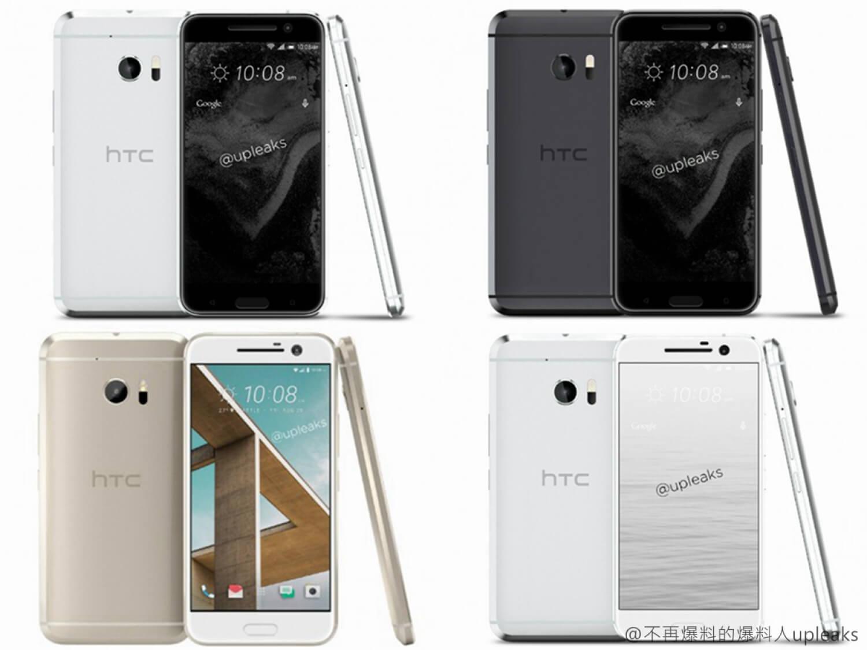 Рендеры якобы HTC 10