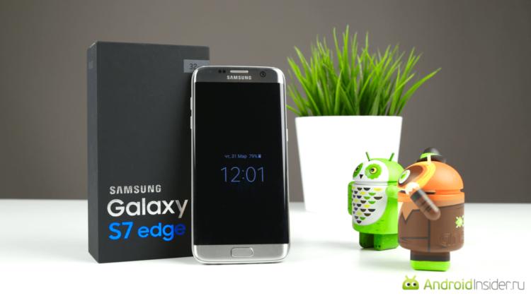 Galaxy_S7_edge - 16