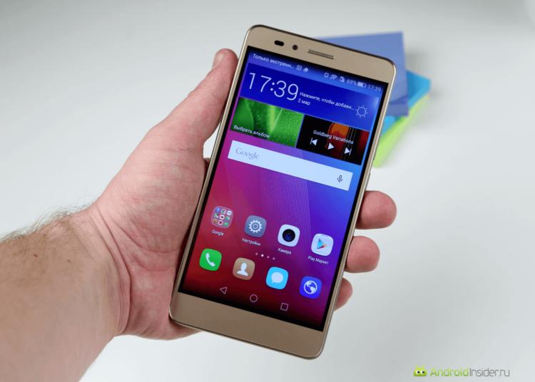 Huawei_Honor_5X - 6