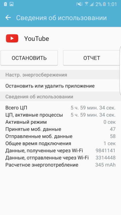 Screenshot_20160321-010156