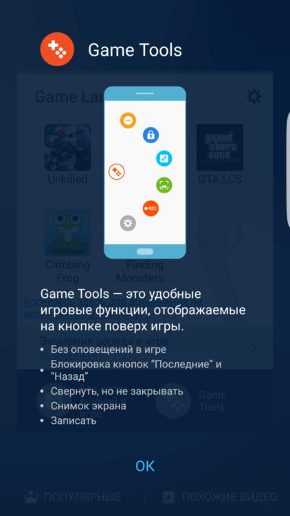 Screenshot_20160330-110423