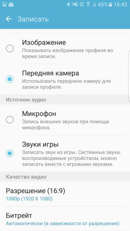 Screenshot_20160331-164252