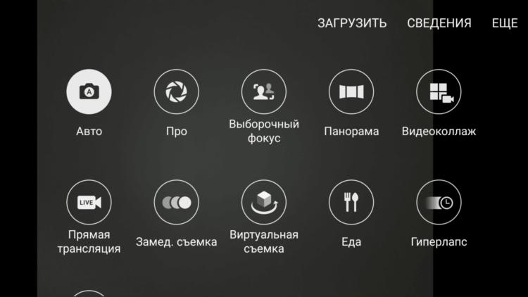 Screenshot_20160331-164620