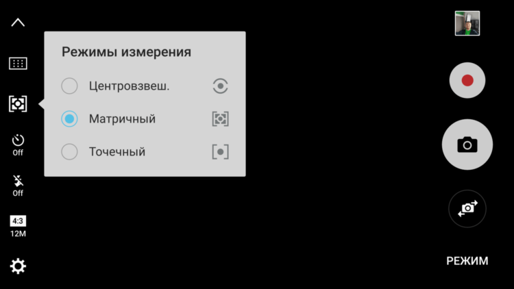 Screenshot_20160331-164648