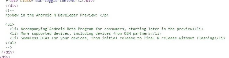 Может ли Android N Preview стать доступной для сторонних девайсов