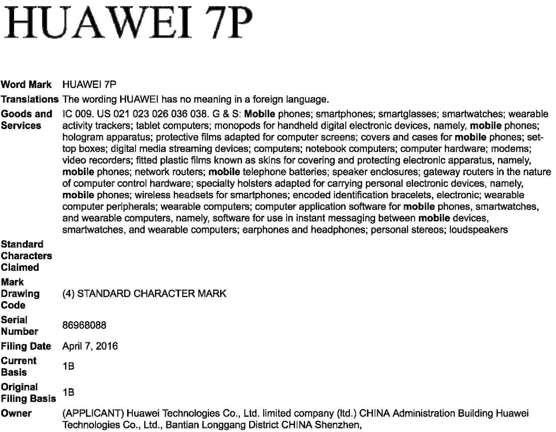 Торговая марка Huawei 7