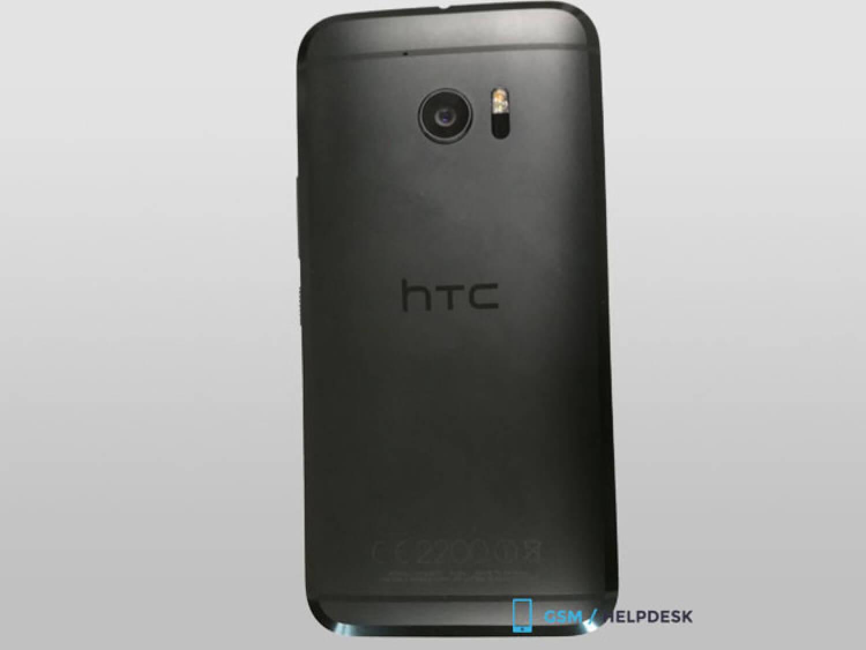Якобы HTC 10