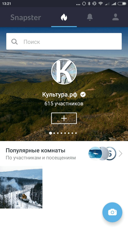 Screenshot_2016-04-06-13-21-47_com.vk.snapster