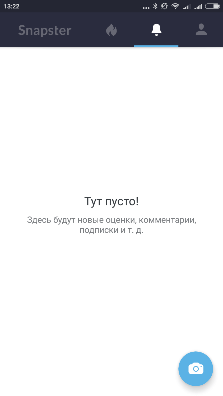 Screenshot_2016-04-06-13-22-42_com.vk.snapster