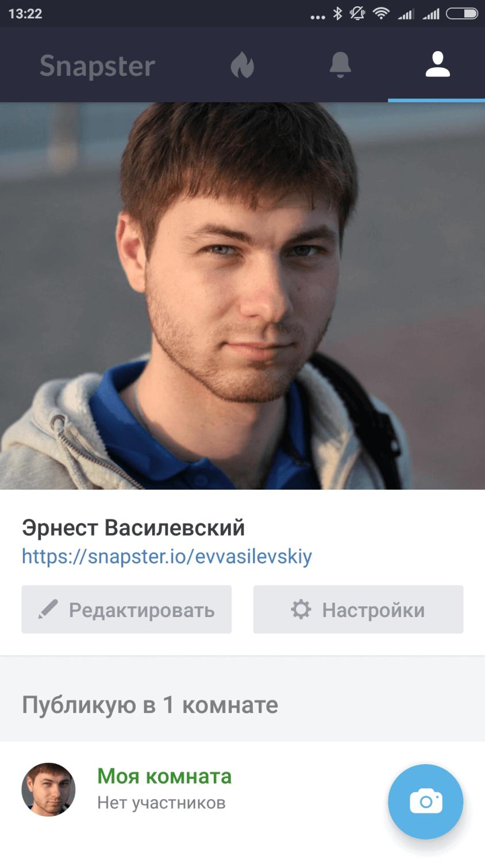 Screenshot_2016-04-06-13-22-56_com.vk.snapster