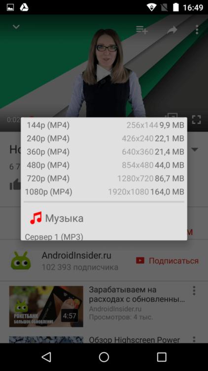 Screenshot_2016-04-26-16-49-21