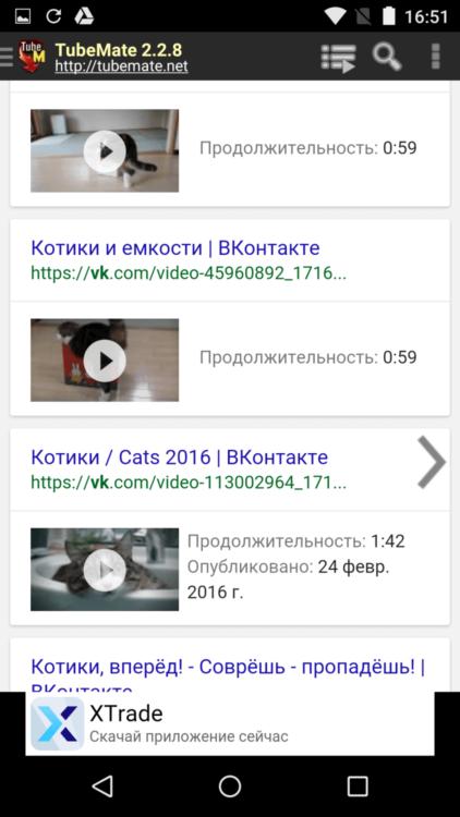 Screenshot_2016-04-26-16-51-04