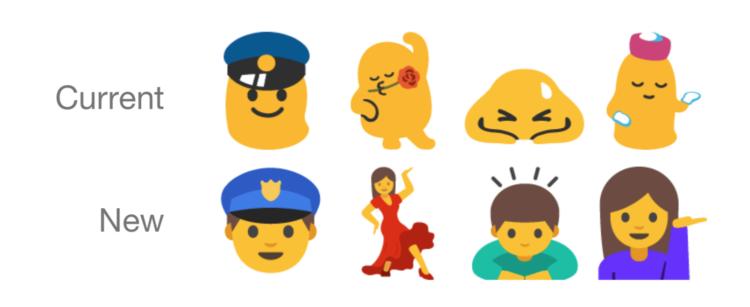 android_n_emoji3
