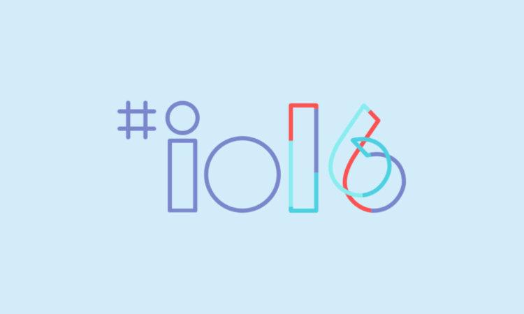 io16_schedule2