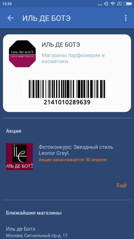 CardParking