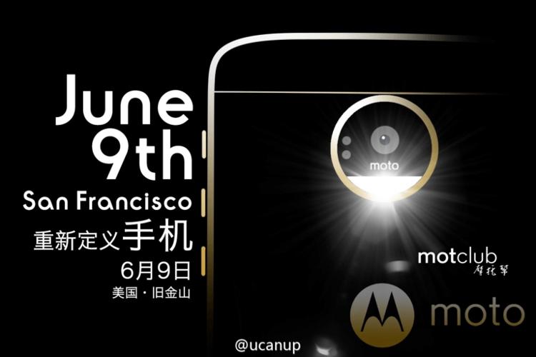Будет ли Moto Z представлен 9 июня 2016 года?