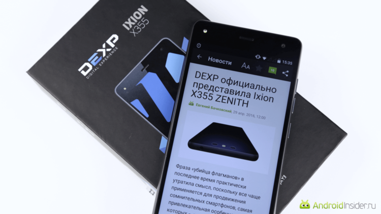 DEXP_Ixion_Zenith - 4