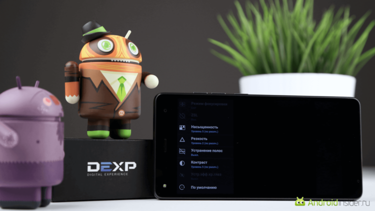 DEXP_Ixion_Zenith - 5