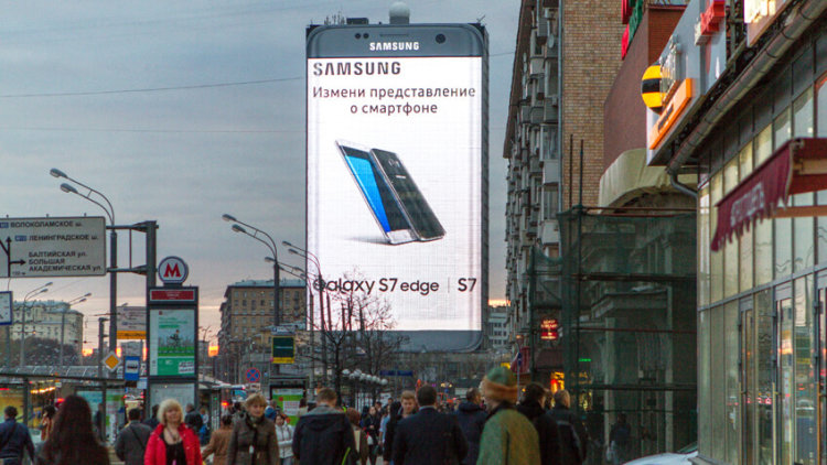 SGS 7 edge